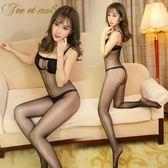 吊帶襪 連體絲襪全身吊帶情趣開檔連身襪免脫超薄透明防勾絲油亮夜店內衣 芭蕾朵朵
