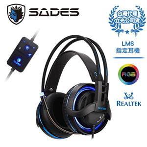 【綠蔭-免運】賽德斯 SADES DIABLO 暗黑鬥狼RGB USB電競 耳機麥克風
