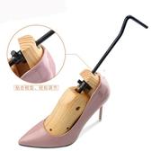 鬆木鞋撐 實木高跟鞋擴器鞋楦擴鞋器 高跟鞋定型楦鞋器
