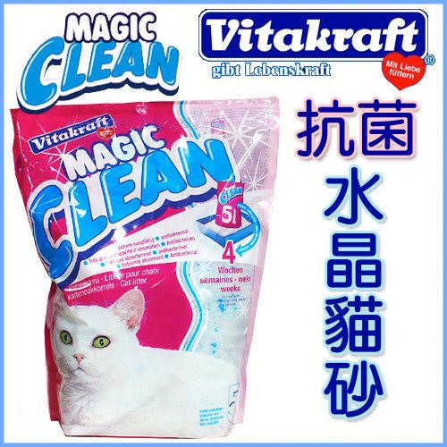 [寵樂子]《德國Vitakraft》神奇抗菌水晶貓砂 5L x 10包 / 單層雙層貓砂盆用