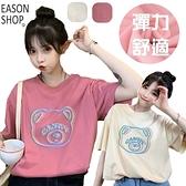 EASON SHOP(GQ0140)韓版撞色TIKTOK線條小熊塗鴉字母印花寬鬆圓領五分袖短袖素色棉T恤裙女上衣服寬版