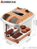 志高雙人泡腳桶足浴盆全自動洗腳盆家用恒溫電動按摩加熱足療神器『橙子精品』