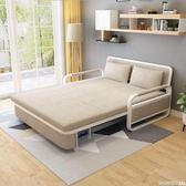 沙發床可折疊客廳小戶型多功能雙人兩用1.2米現代簡約1.5實木伸縮QM  印象家品旗艦店