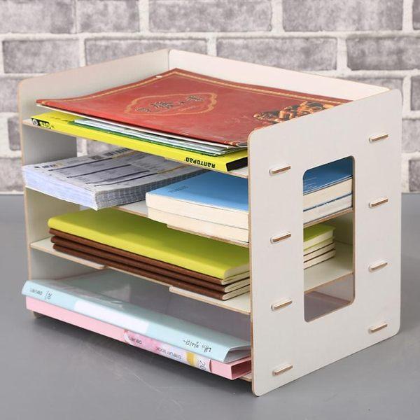 優惠兩天-木質文件筐桌面文件架A4文件欄文件架多功能收納盒BLNZ