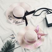 沙灘帽  風草帽女韓版時尚文藝百搭遮陽帽 海邊出游防曬沙灘帽  ciyo黛雅