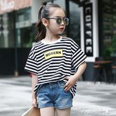 女童T恤 女童洋氣t恤純棉夏裝新款韓版中大童寬鬆可愛條紋短袖上衣潮  聖誕節下殺