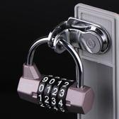 U型鎖 工具箱門防盜密碼鎖掛鎖