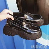 小皮鞋女單鞋女秋季新款英倫風小皮鞋女學生韓版百搭網紅厚底鬆糕女鞋 唯伊時尚