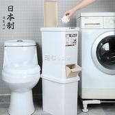 垃圾桶日本進口家用雙層分類垃圾桶廚房大容量塑料垃圾筒有蓋衛生間大號 『獨家』流行館YJT