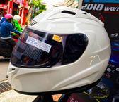 M2R安全帽,M3,素/白