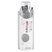 日本 CHIFURE 化妝水(無酒精)180ml【小三美日】
