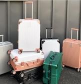 行李箱 行李箱女24寸ins網紅密碼旅行箱子大學生皮箱拉桿箱男萬向輪抖音 零度 WJ