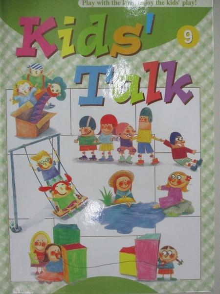 【書寶二手書T3/語言學習_BVR】Kids Talk英語養成計畫9