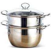 蒸鍋不銹鋼三層加厚雙層家用電磁爐不銹鋼鍋2層蒸饅頭的蒸籠 igo  范思蓮恩