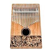 瑪倫拇指琴 17音卡林巴相思木單板 生日禮物送女友 東新樂器