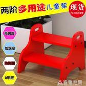 定制包郵創意兒童墊腳凳台階踏腳凳雙層凳洗手凳矮凳踩腳凳馬桶凳階梯 NMS造物空間
