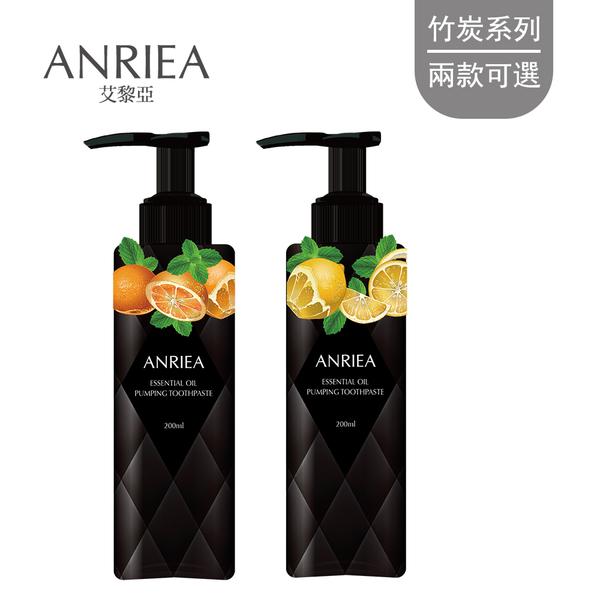 ANRIEA 艾黎亞 按壓式液態牙膏 200ml 竹炭系列 - 多款可選