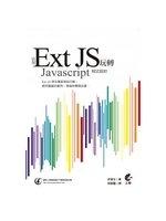 二手書博民逛書店 《活用 Ext JS 玩轉Javascript程式設計》 R2Y ISBN:9789863755555│徐會生