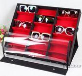 眼鏡收納盒18格眼鏡展示盒太陽鏡架子櫃臺展示架擺放盒全館免運XW