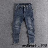 美式潮流新款貓須破洞青年褲子百搭修身小腳男士牛仔褲 九分褲