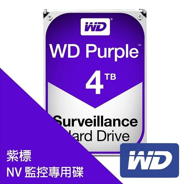 【搭機版】WD 威騰 紫標 4TB 3.5吋 監控系統硬碟 (WD40PURX)