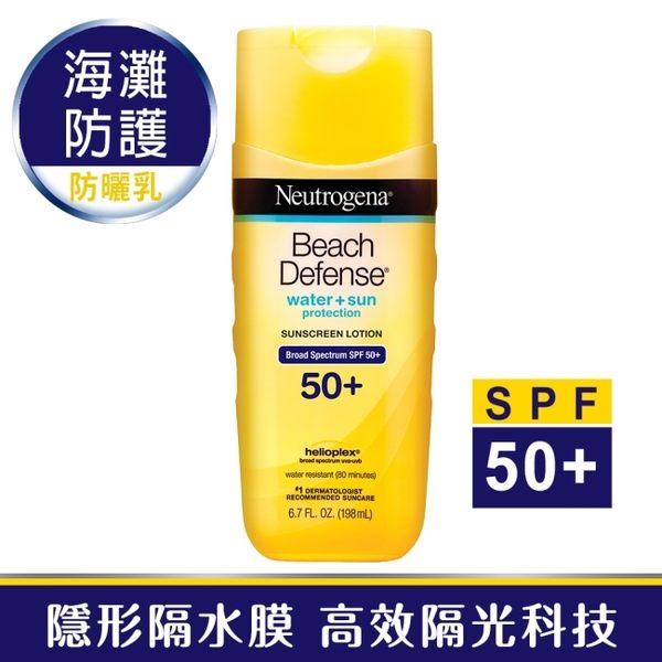 露得清海灘終極防護防曬隔離乳SPF 50+ PA++++(198g)