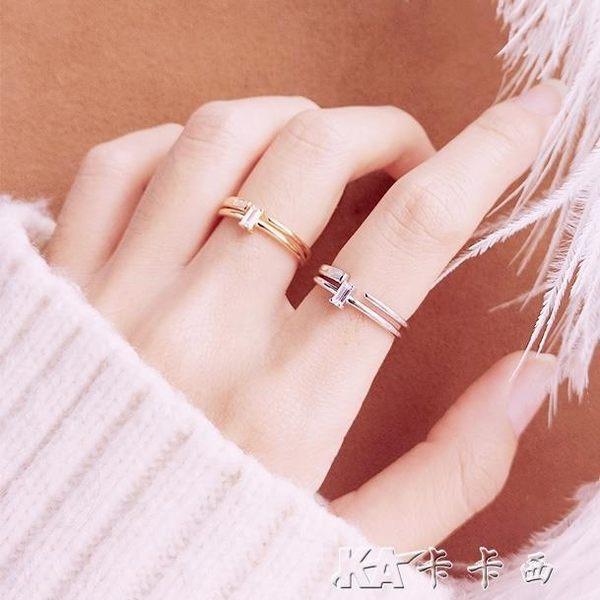 玫瑰女戒指
