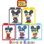 LOZ 迷你鑽石小積木 迪士尼 米奇大頭版 變裝派對 樂高式 組合玩具 益智玩具 原廠正版