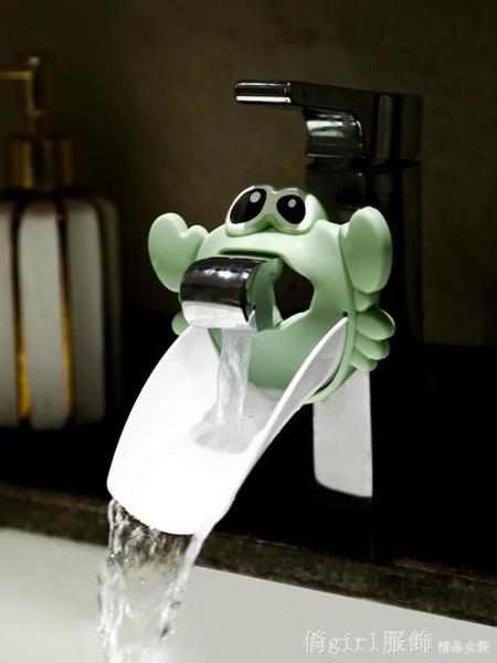水龍頭延伸器兒童卡通洗手硅膠延長器水嘴接套加長防濺頭神器 中秋節好禮