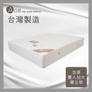 【多瓦娜】ADB-吉姆加高獨立筒床墊/雙人加大6尺-150-36-C