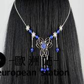 古典眉心墜眉心鏈鏈復古流行首飾品藍流蘇步搖髪飾套裝髪簪額