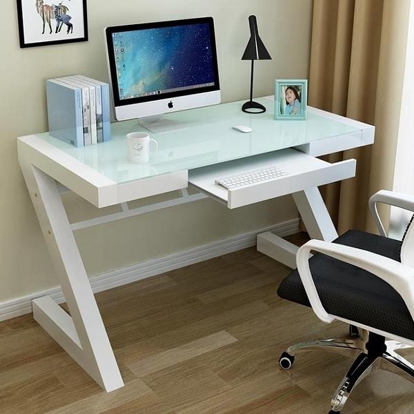 電腦桌台式家用鋼化玻璃簡約現代經濟型寫字桌單人簡易書桌辦公桌WY【快速出貨】