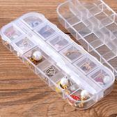 可拆卸首飾盒耳釘耳環收納盒項鍊戒指盒便攜多格透明簡約分裝盒子   初見居家