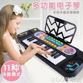 兒童電動電子琴女孩鋼琴早教益智玩具講故事兒歌音樂1-3-6歲寶寶YYJ   MOON衣櫥