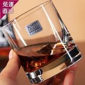酒杯 德國肖特圣維莎進口水晶玻璃威士忌杯洋酒杯啤酒杯烈酒杯水杯茶杯『快速出貨』