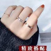 冷淡風閃鑽網紅鈦鋼食指環戒指女簡約氣質日韓chic潮人個性學生 時尚潮流