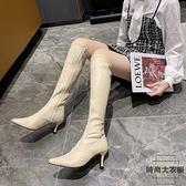 尖頭細跟彈力高跟鞋女高筒靴長靴騎士靴不過膝靴【時尚大衣櫥】