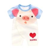嬰兒連身衣服夏季6幼兒3個月新生兒男短袖網紅可愛女寶寶薄款 朵拉朵