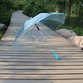 【新年鉅惠】糖果色透明傘自動可愛透明雨傘好看少女夏季學生ins晴雨長款