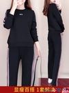 熱賣運動套裝 時尚休閒套裝女春秋季中學生洋氣衛衣兩件套2021年新款潮流運動服 coco