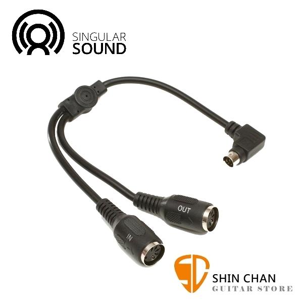 SINGULAR SOUND BEATBUDDY 節奏機/BB鼓機 專用MIDI 連接線【MIDI SYNC BREAKOUT CABLE】
