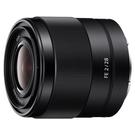 24期零利率 SONY FE 28mm F2 大光圈廣角定焦鏡頭 (SEL28F20) 台灣索尼公司貨