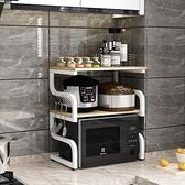 微波爐置物架 廚房置物架台面2層微波爐架多層烤箱架3層電飯煲調料架儲物收納架【快速出貨】