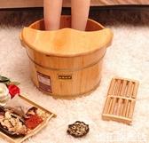足浴桶泡腳桶木桶家用過小腳洗腳盆按摩保溫小木盆木質實木養生桶 優拓