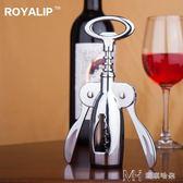 多用途紅酒開瓶器省力 葡萄酒開酒器 啟瓶器啤酒起子兩用酒具套裝        瑪奇哈朵