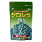 AFC宇勝淺山 基底系列 綠健王-綠藻錠狀食品(1000粒/包) x1