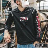 『潮段班』【HJ006147】秋冬新款YLS英文字母印花連帽長袖T恤 背後拉鍊造型潮流長袖帽T