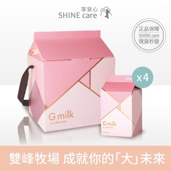 【享安心】雙峰牧場 Gmilk 60顆/盒 K.C WIN-WIN 美胸保養