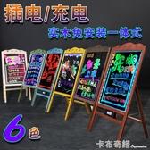 led電子熒光板廣告板發光小黑板店鋪用夜光廣告牌展示牌手寫字板 卡布奇諾