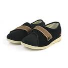 Moonstar PASTEL 405 介護鞋 網布 戶外休閒鞋 黑色 男鞋 PA4050 no474